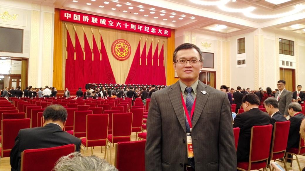 夏云龙会长与倪涛副会长受邀参加中国侨联成立60周年纪念大会