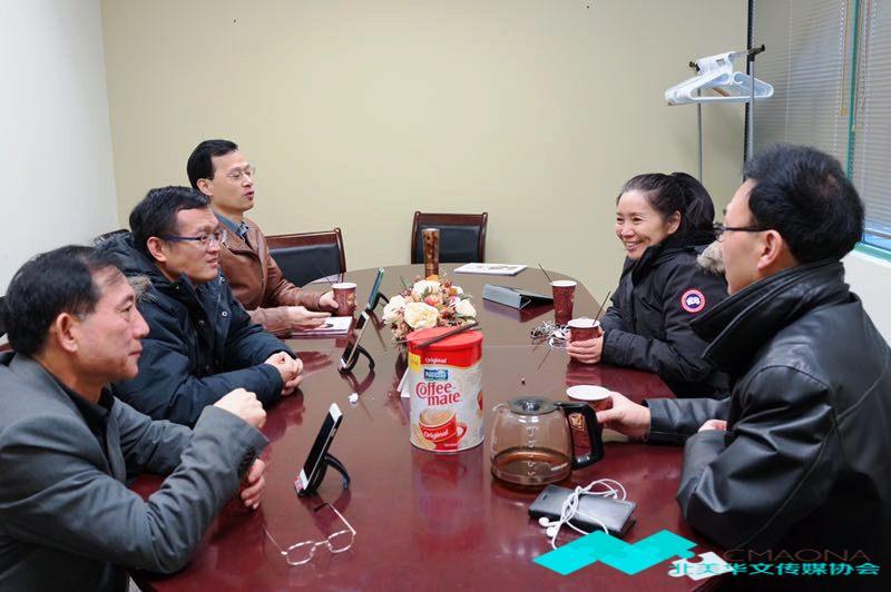 部分协会领导在多伦多举行工作会议