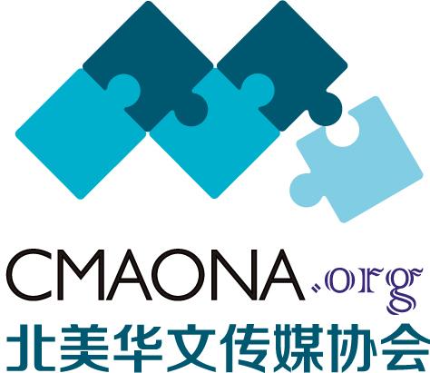 北美华文传媒协会关于CTTV声明