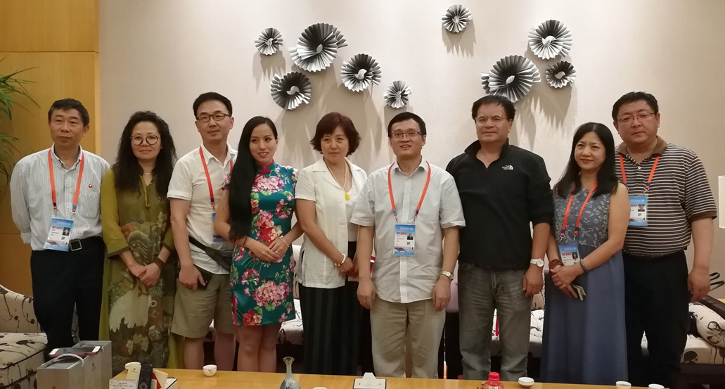 2017年协会工作会议