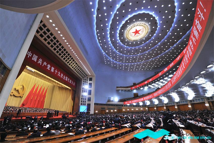 夏云龙:中国共产党吹响全球治理新时代的号角