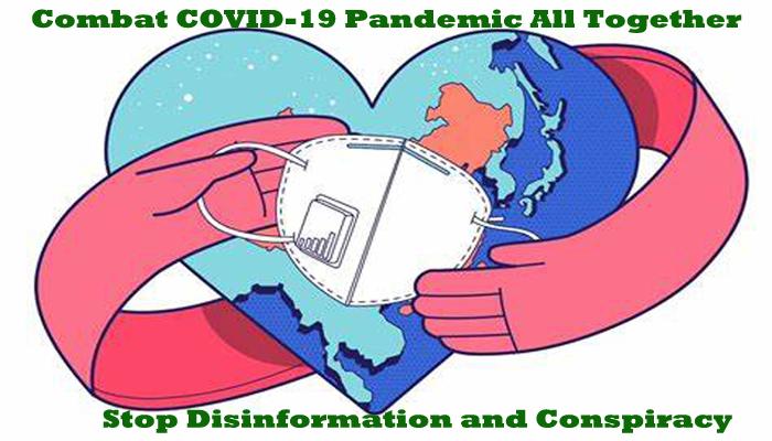 公开请愿:通过世卫组织共同抗击新冠肺炎大流行,制止造谣和阴谋